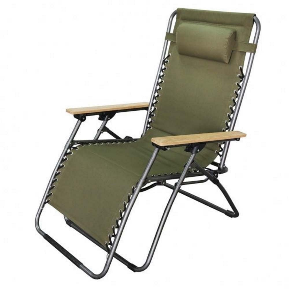 Brundle Gardener Antigravity Oversized Reclining Chair